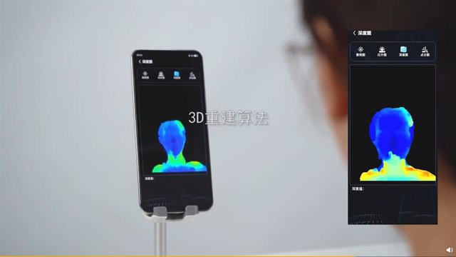 Reconocimiento facial de ZTE en un móvil con cámara bajo la pantalla.