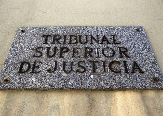 Archivo - Imagen de recurso de la sede del Tribunal Superior de Justicia de Madrid (TSJM)