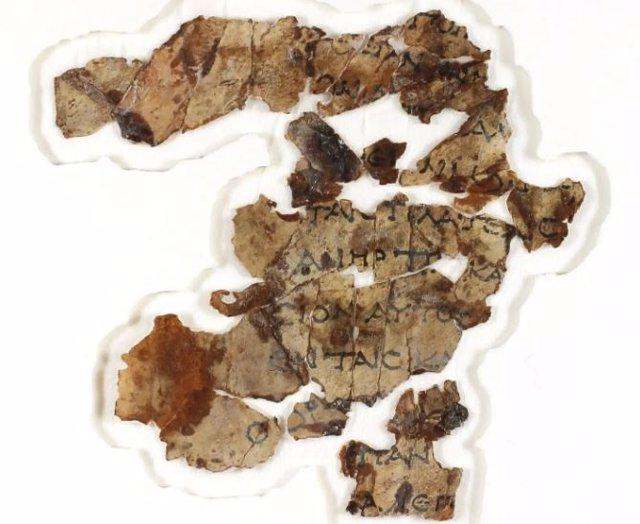 Nuevo fragmento de Manúscrito del Mar Muerto