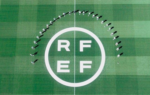 La RFEF estrena nueva identidad visual