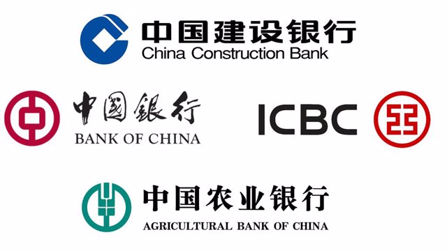 Archivo - Logos de los cuatro grandes bancos de China: ICBC, Bank of China, China Construction Bank y Agricultural Bank of China. Gran banca china.
