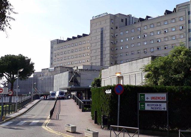 Archivo - Hospital de Valme