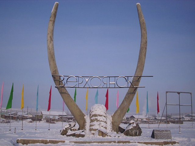 Verjoiansk, polo del frío en el Hemisferio Norte, donde se batió récord de calor en 2020, con 38 grados Celsius