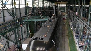 Submarino S-81