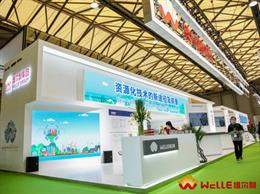 Photo shows the booths of WELLE Group during the IE EXPO CHINA 2021 held in China's Shanghai from April 20 to 22.