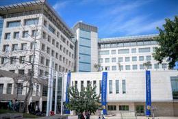 Long-term Strategic Collaboration Includes ?15 Million New Israeli Shekel ($5 Million USD) Investment
