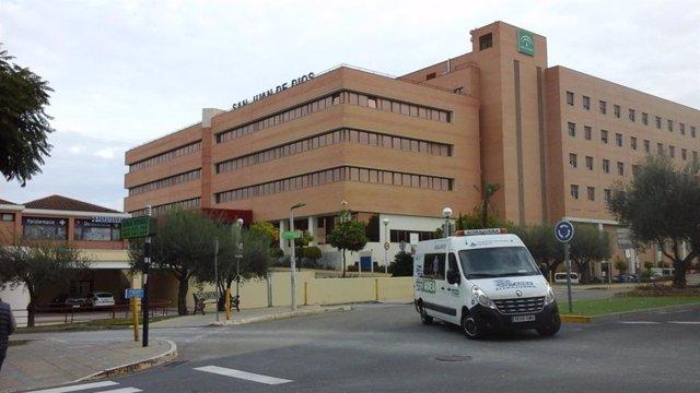 Archivo - Hospital del Aljarafe
