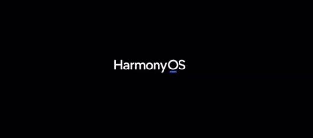 Logo del sistema operativo HarmonyOS de Huawei.
