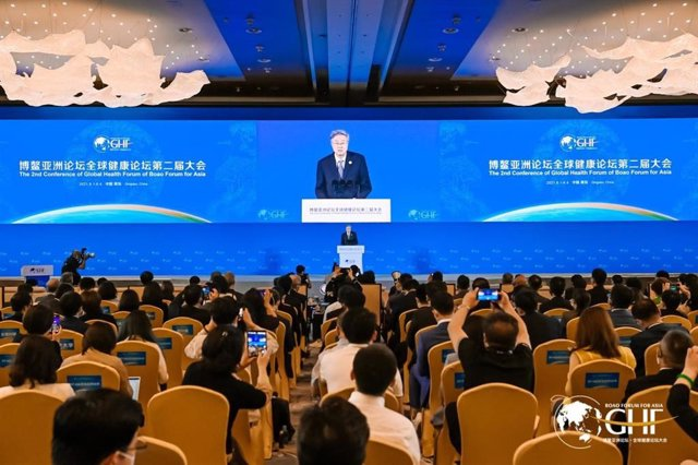 Second Global Health Forum of Boao Forum for Asia Deepens Understanding of Universal Health and Global Cooperation.