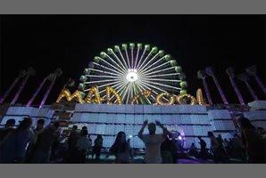 Festival Mad Cool confirma un cartel con 104 artistas y bandas para 2022