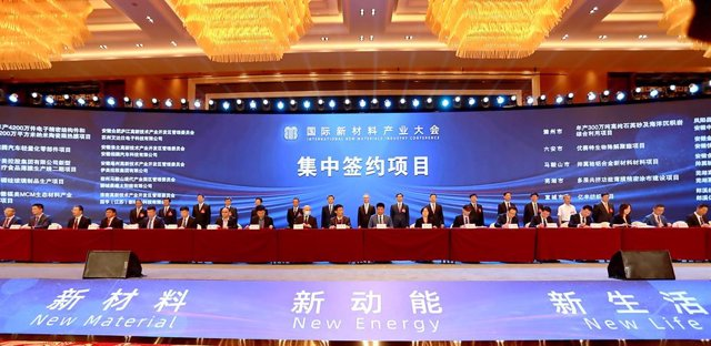 Photo shows the project signing ceremony held during the International New Materials Industry Conference in Bengbu, east China's Anhui Province, July 16, 2021.