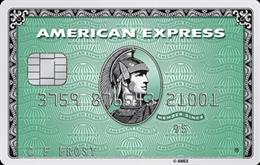 Archivo - Tarjeta American Express
