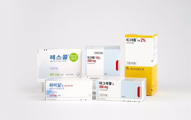 Yuyu Pharma Signs Exclusive Distribution Agreement with Novartis Korea for Domestic Distribution Rights in Korea for Lamisil, Lescol XL and Tegretol