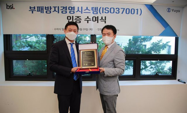 Yuyu Pharma Receives ISO 37001 Anti-Bribery Management System Certification