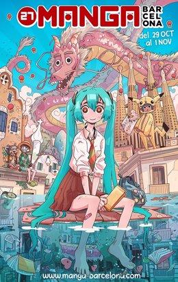 Cartel de la 27 edición del salón Manga Barcelona