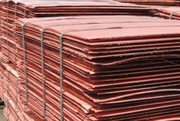 Archivo - Cátodos de cobre.