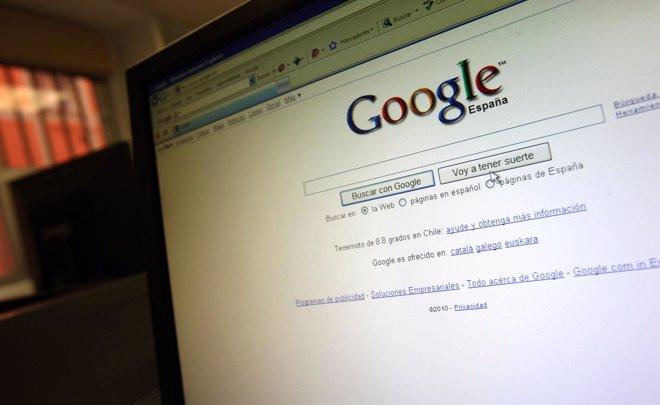 Ordenador con Google