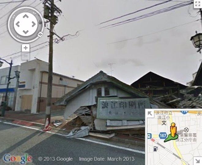 Pueblo de Fukushima en Google Street View