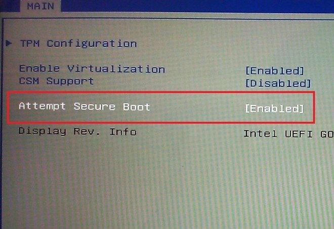 Imagen De Opciones De La BIOS De Windows 8 Por Building Windows 8